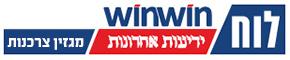 צרכנות – חדשות כלכלה ומידע על צרכנות חכמה | מגזין צרכנות WinWin